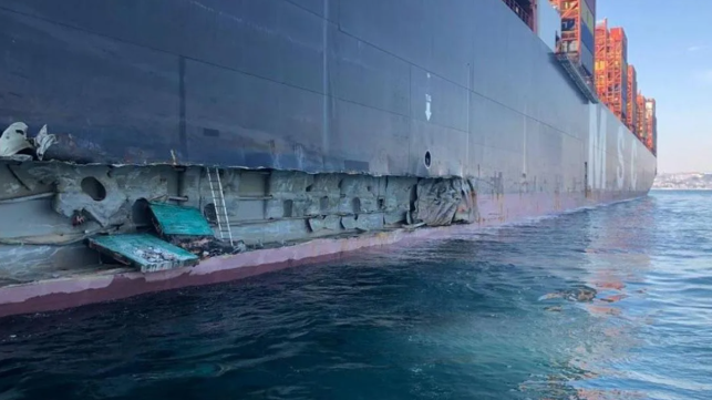 Судно MSC столкнулось с причалом в турецком порту