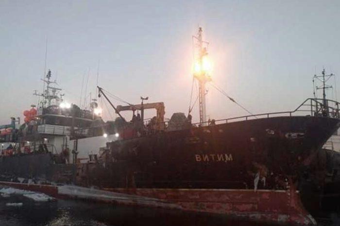 В Японском море горело рыбацкое судно