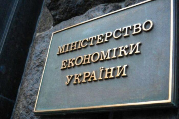 Экспорт подсолнечного масла в Украине ограничили до 5,38 млн тонн