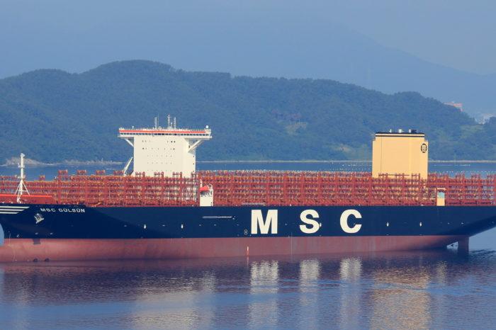 MSC заказала суда на $1,5 млрд