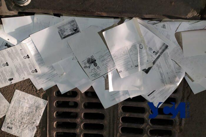 В Одессе на улицу выбросили сотни копий документов моряков