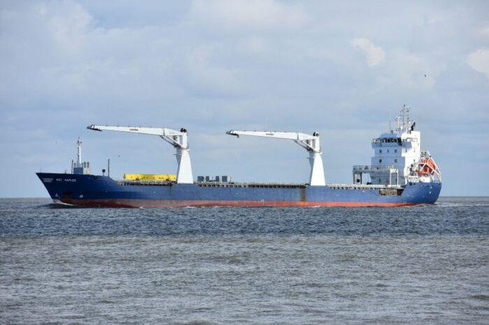 Шри-Ланка выслала из своего порта судно с радиоактивным грузом для Китая