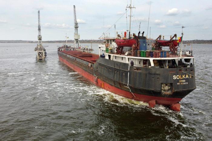 Завод «Океан» принял на ремонт судно SOLKA-2 (ФОТО)