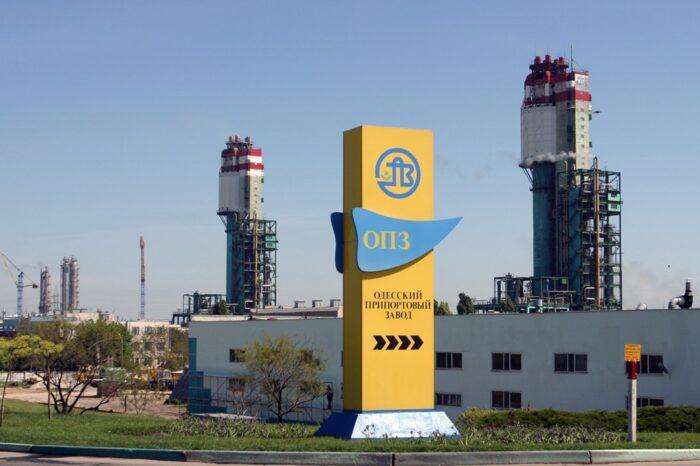 В ОПЗ состоится аукцион на переработку сырья и отгрузку продукции
