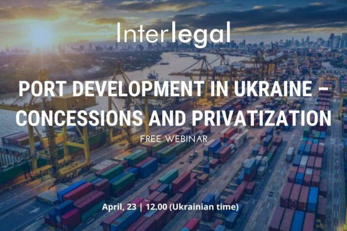 Interlegal приглашает обсудить портовое развитие в Украине
