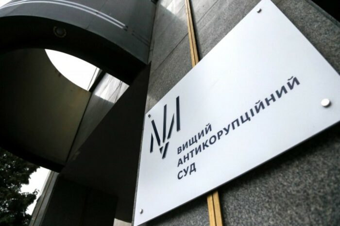 ВАКС продлил домашний арест Олегу Трайдакало