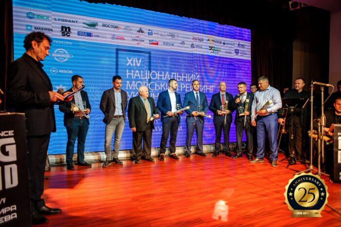 В Одессе состоялась церемония награждения «Национальный морской рейтинг 2020»