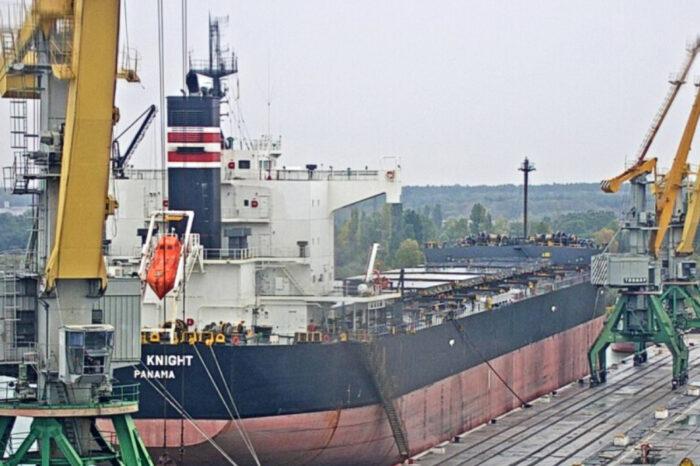Морадминистрация объявила конкурс на вакансию капитана порта «Ольвия»
