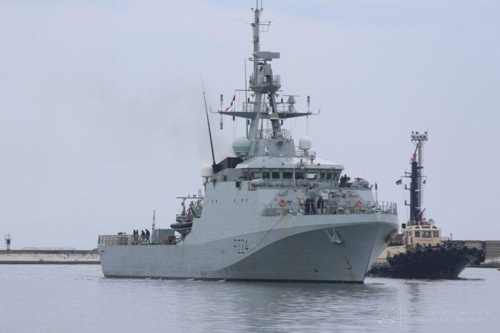 В Одесский порт зашел корабль ВМС Великобритании