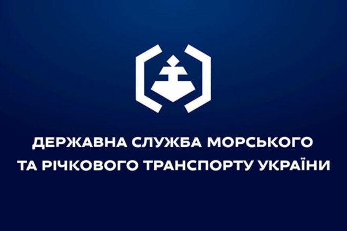 Морадминистрация не нарушала закон в тестировании документов моряка с QR-кодом, — Глазков