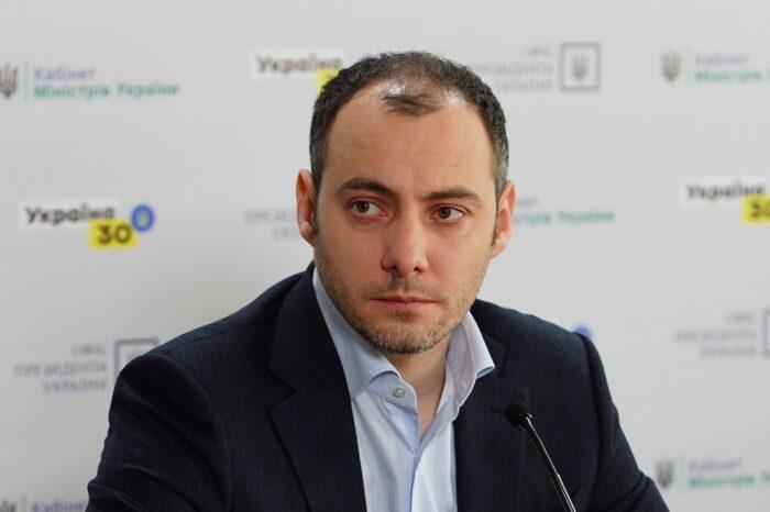 Верховная Рада назначила нового министра инфраструктуры