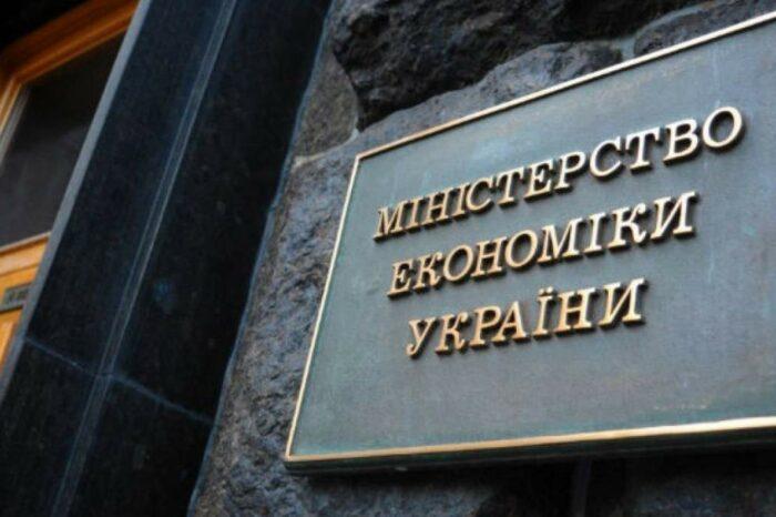 Министерство развития экономики, торговли и сельского хозяйства переименовали обратно в Министерство экономики