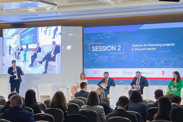 Вторая сессия Ukrainian Ports Forum 2021: инвестиции, ГЧП и кредиты для АМПУ