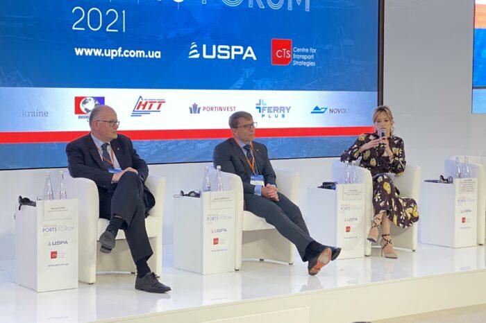 Кризис экспорта, «порты-звезды» и непрозрачная экономика: о чем говорили на третьей сессии Ukrainian Ports Forum 2021