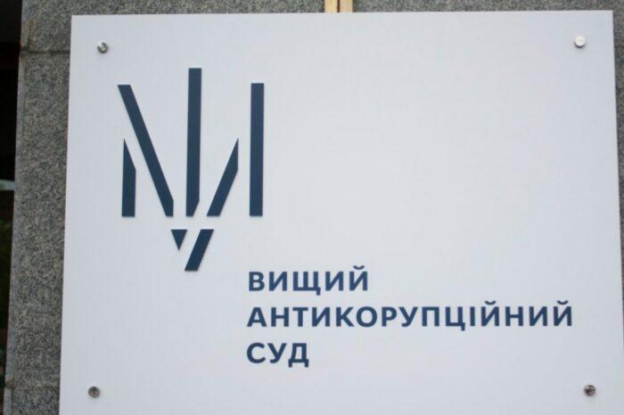 ВАКС не продлил отстранение Романа Инде от занимаемой должности