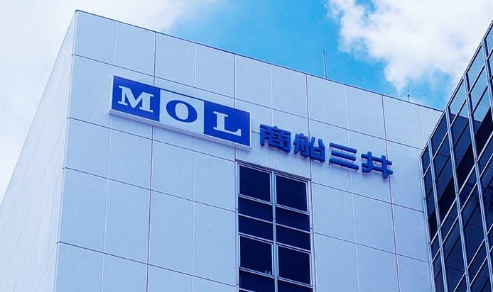 Японская компания Mitsui OSK ищет возможности для поставок аммиака