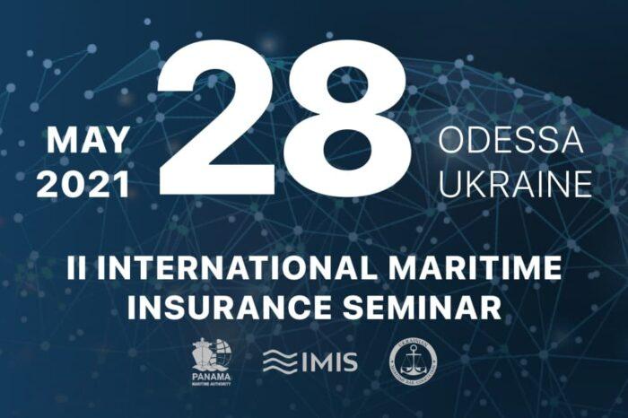 28 мая состоится ІІ Международный семинар по морскому страхованию