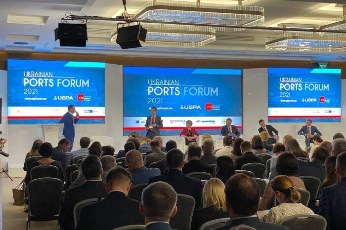 В Одессе начался Ukrainian Ports Forum 2021 (ФОТО)