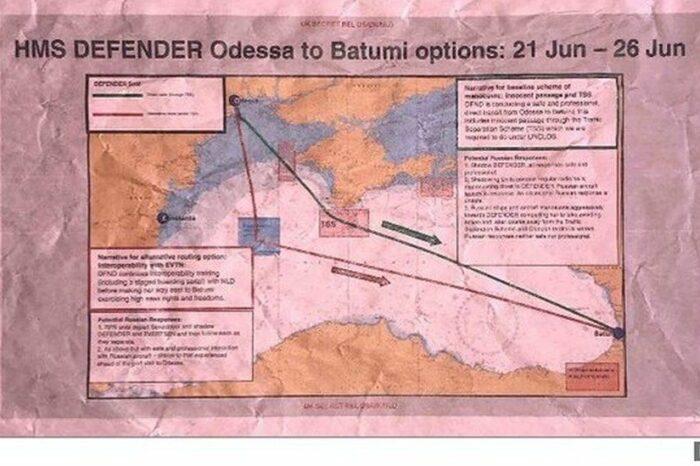 Секретные документы о HMS Defender нашли на автобусной остановке
