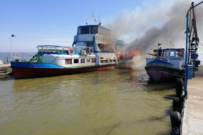 В Белгород-Днестровском загорелся катер