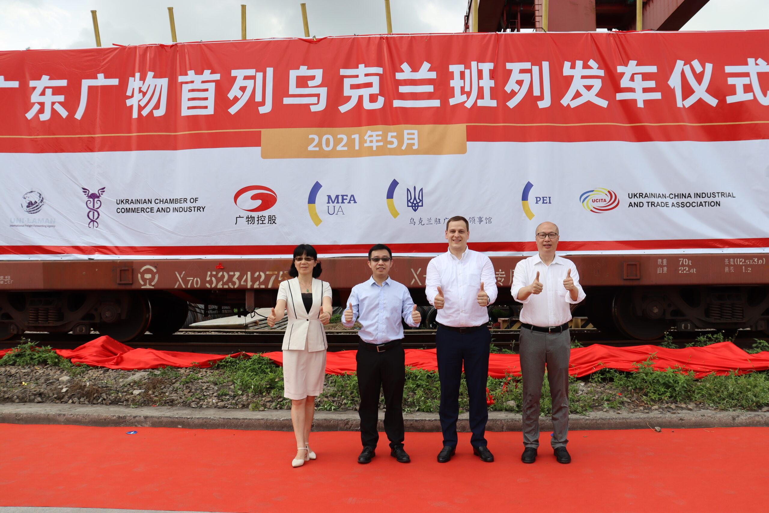 В Одессу отправился первый грузовой поезд из Китая