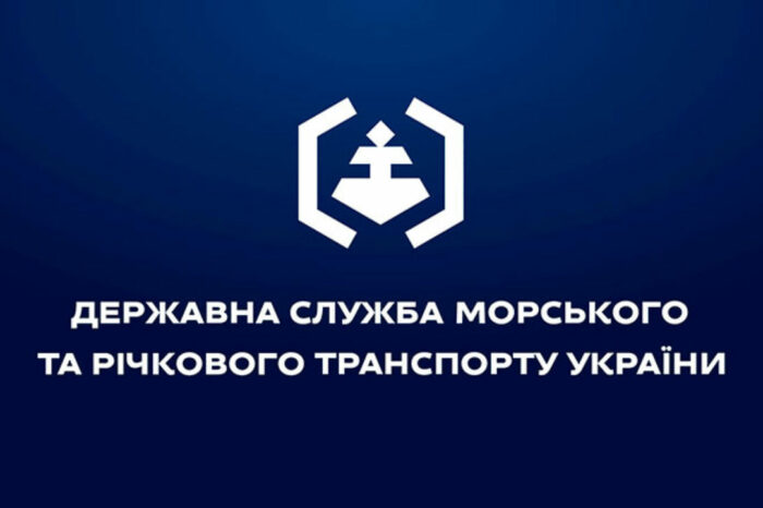 Кабмин объявил повторный конкурс на должность главы Морадминистрации