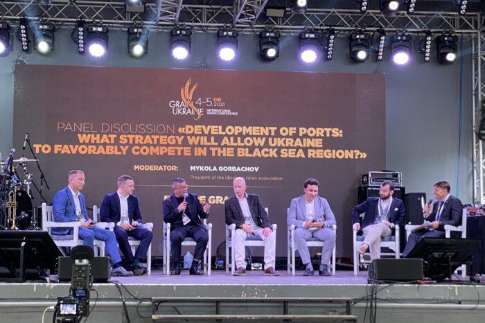 Стратегии развития портов, бюрократия и будущее закона о ВВТ: о чем говорили на «Grain Ukraine»