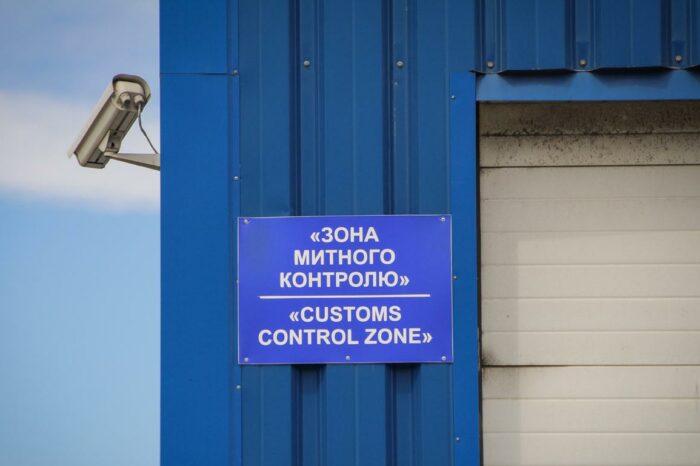В Одесском порту нашли контрабанду на 2,6 млн грн