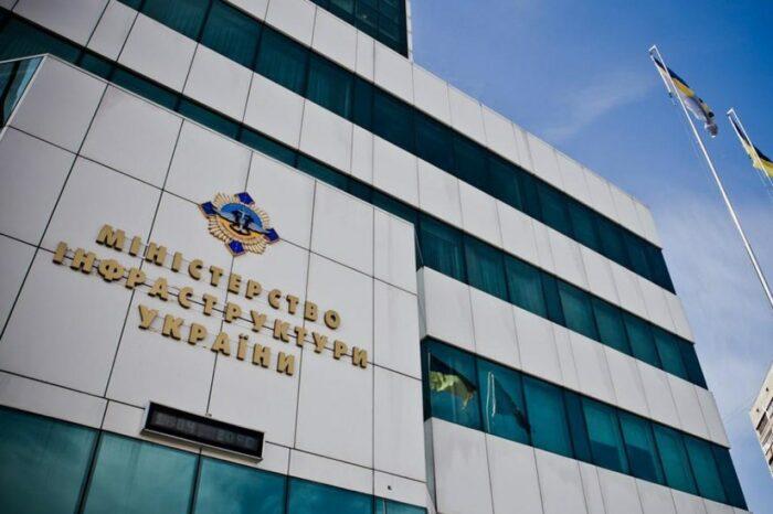 За пять лет МИУ планирует потратить на внутренние водные пути 7 млрд грн