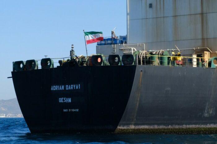 США отменит санкции с Ирана в области страхования, нефти и судоходства