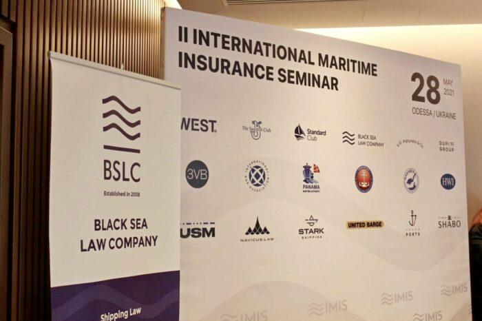 IMIS 2021 – II Международный семинар по морскому страхованию