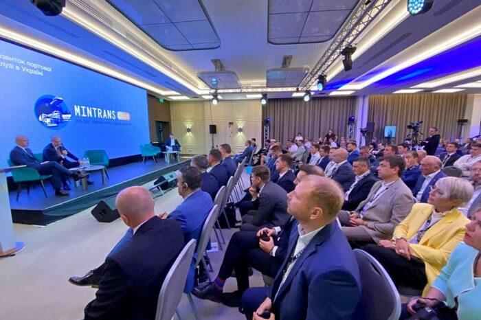 В Одессе стартовал международный форум «Инфраструктура юга Украины»