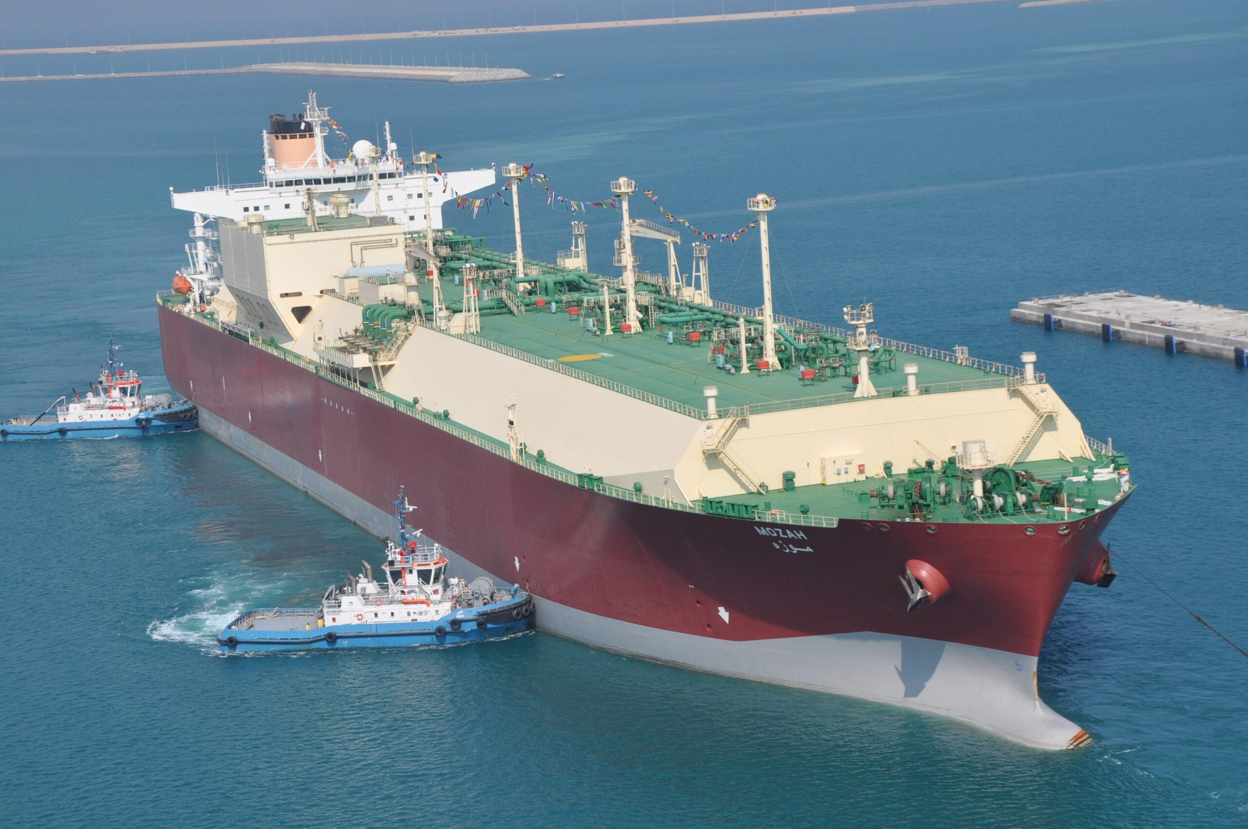 судно газовоз