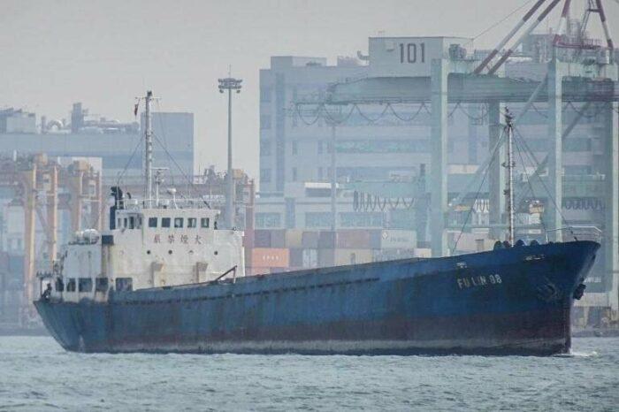 Сухогруз затонул в водах Тайваня