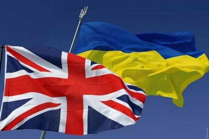 Украина и Великобритания реализуют проект морского партнерства