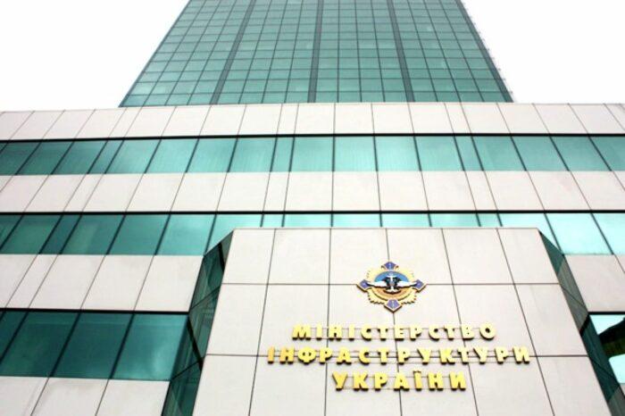 МИУ предлагает новый проект приказа о портовых сборах