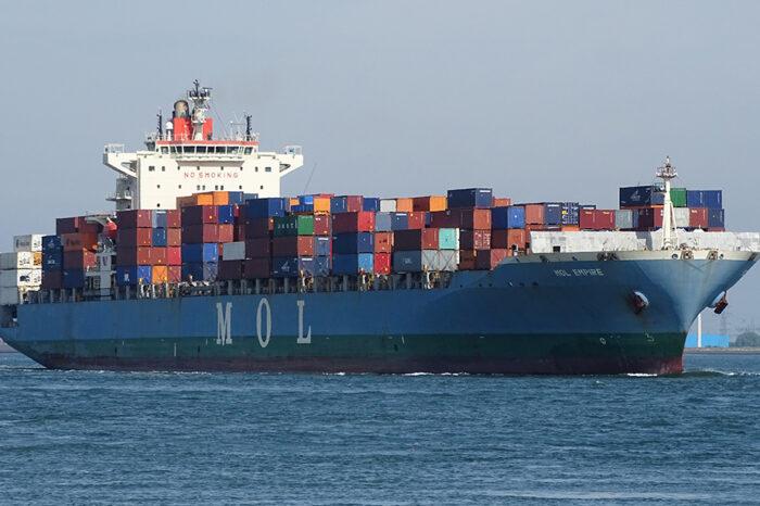Украинский моряк пропал с судна во время перехода из Гонконга в Японию