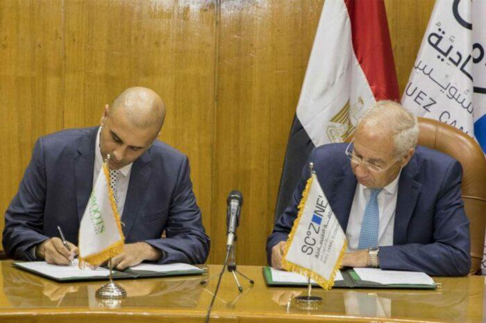Зерновой терминал за $140 млн построят в Египте