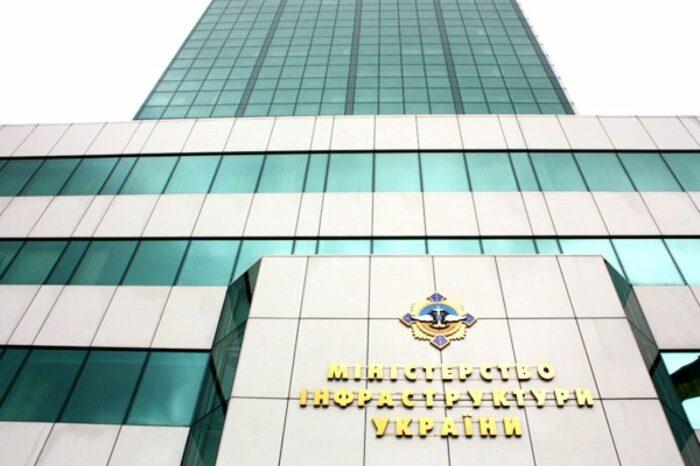 МИУ ищет нового директора «Укрводшлях»: что известно