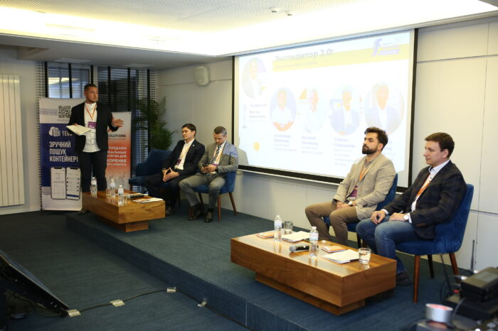 В Одессе стартовал ежегодный Freight Forwarders Workshop 2021