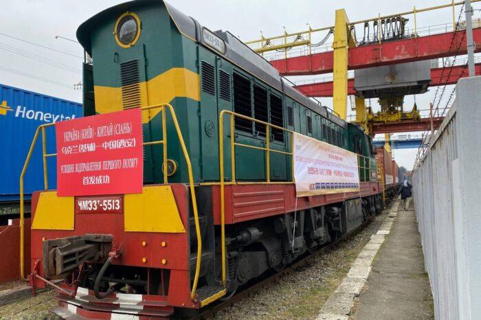 Впервые из Украины в Китай отправили прямой контейнерный поезд