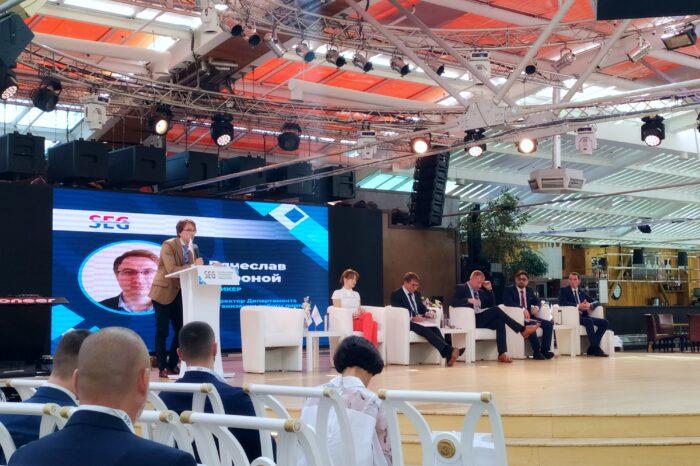О наболевшем: «подводные камни» закона о ВВТ обсуждают в Одессе