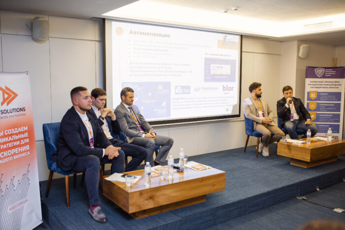 Цифровизация, инновации и маркетинг в логистике: о чем говорили на Freight Forwarders Workshop 2021
