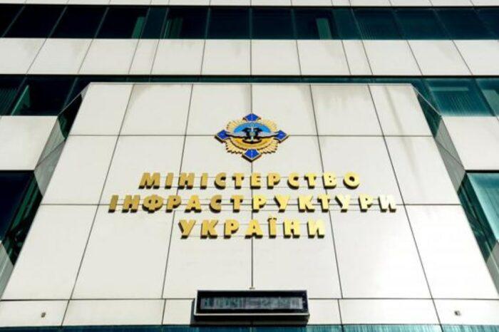 МИУ планирует упростить механизм строительства в портах
