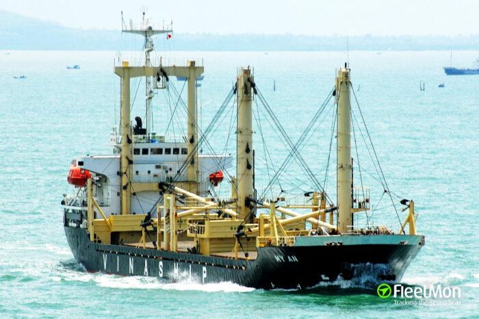Два сухогруза столкнулись у берегов Вьетнама: один затонул