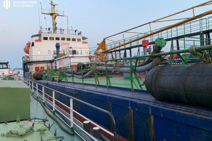 Через порты в Украину нелегально ввозили топливо из РФ (ВИДЕО)