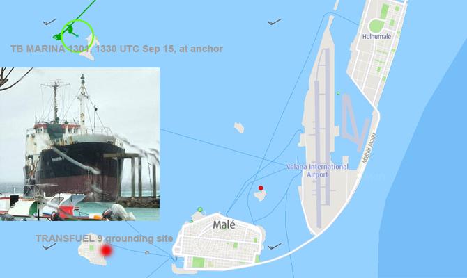 Танкер и буксир сели на мель на Мальдивах