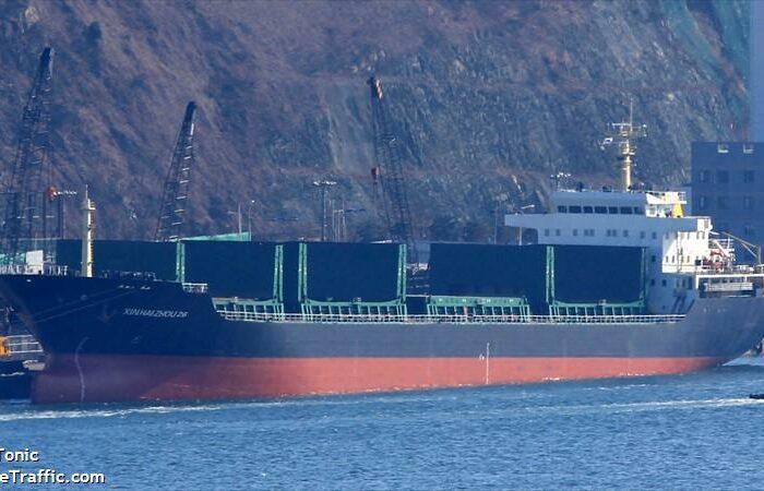 Два судна столкнулись в Китае, есть жертвы