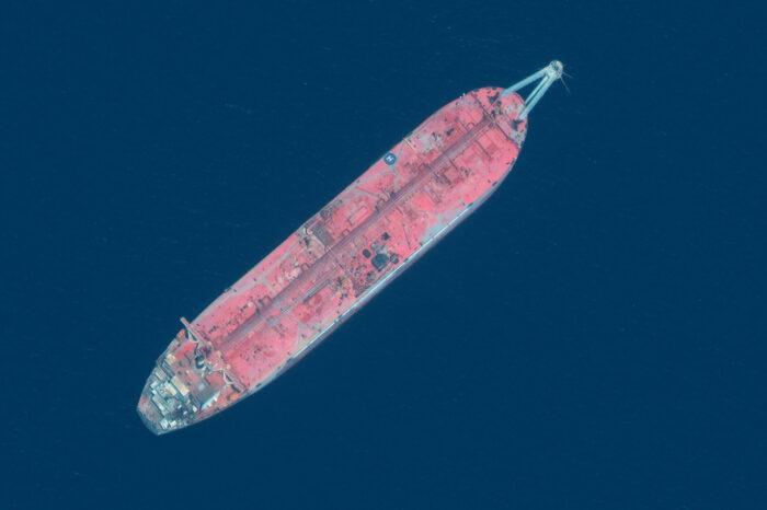 Ржавеющий в Красном море танкер может взорваться в любой момент