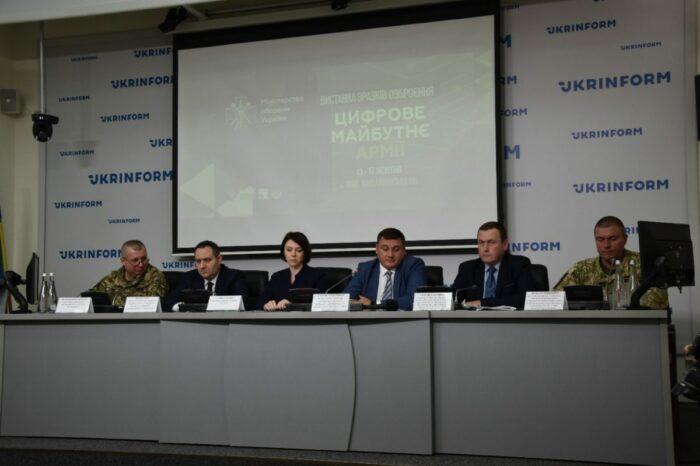 В Украине появится ПО для контроля безопасности в Азовско-Черноморском регионе